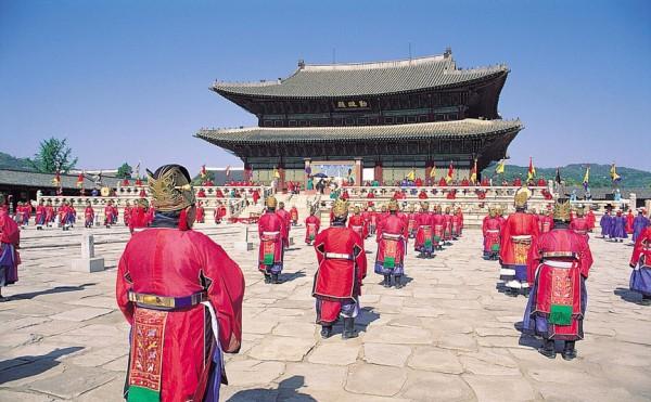 Gyeongbokkung Royal Palace ceremony
