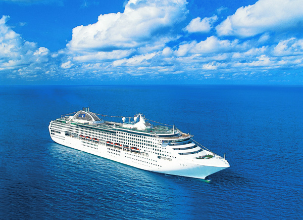 Big Discounts on 41-night cruise from ecruising.travel