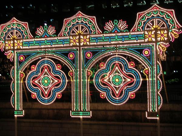 Christmas Lights in Seoul