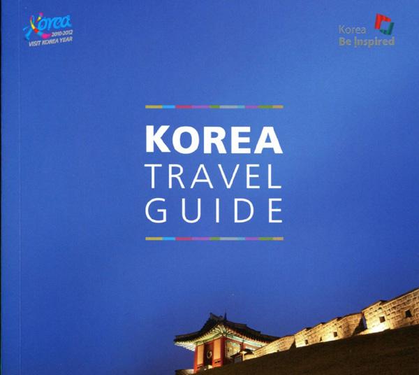 Korea Guidebook Cover