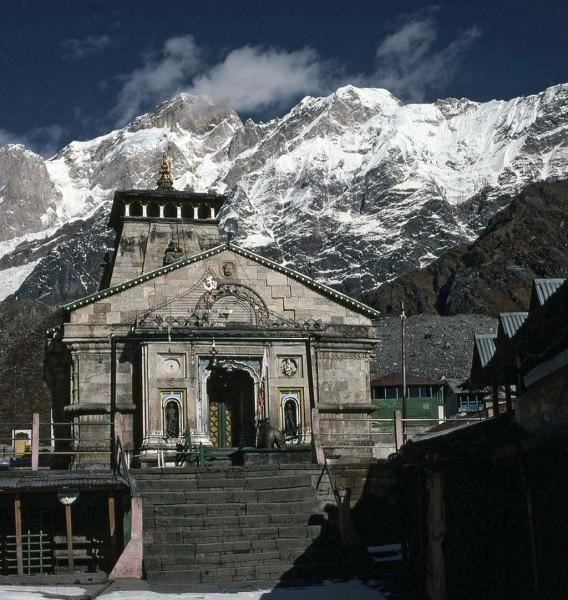 Amazing Kendarnath