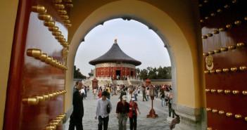 Doorway to the Imperial Vault of Heaven