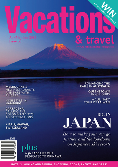 Vacations & Travel Is Releasing A 30 Years Commemorative Issue On Japan
