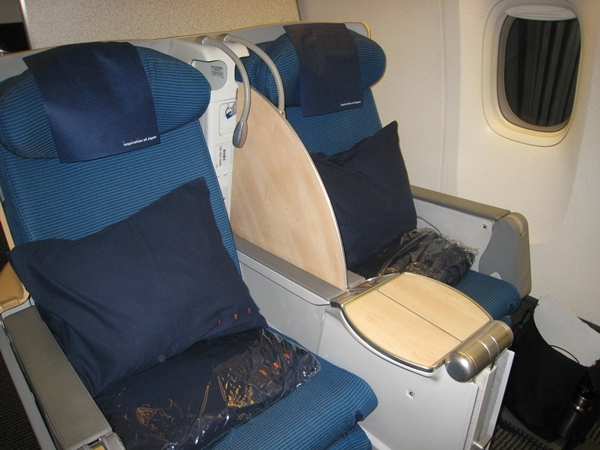 original_ANA_All_Nippon_Airways_Business_Class_Review-Seat_4A