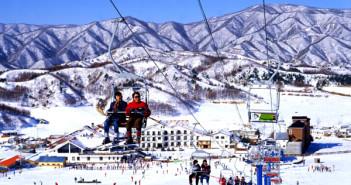 Free Korea Ski Trip