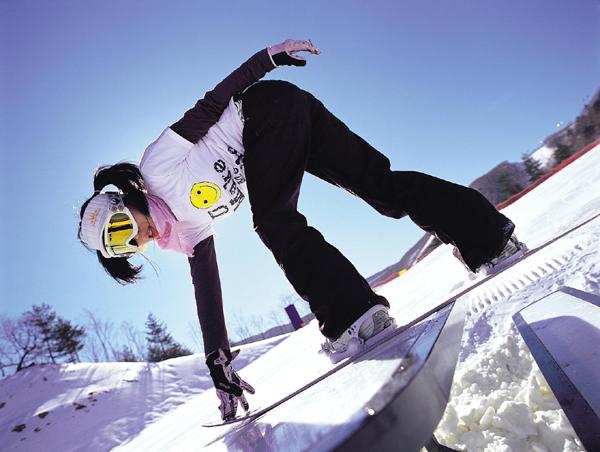 Free Ski trip to Korea for Two