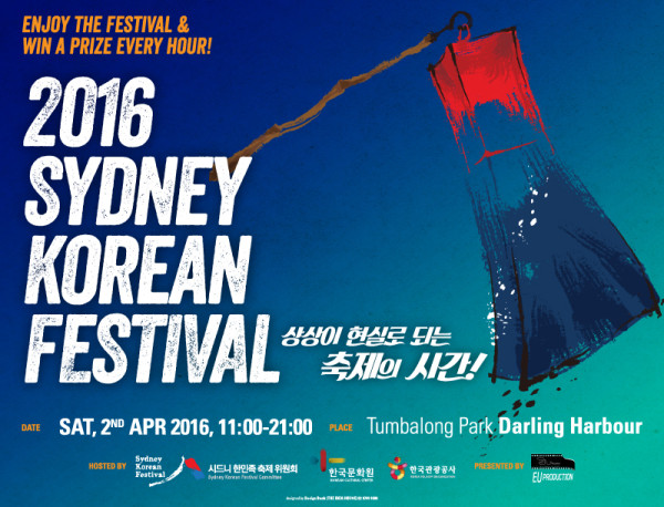 The-Sydney-Korean-Festival-2016