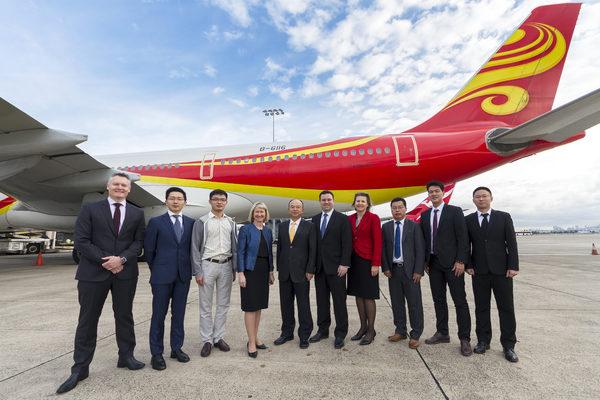 hainan-airlines-nsw-partnership
